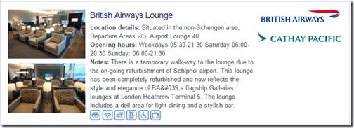 BA lounge AMS