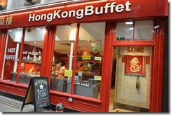 Hong Kong Buffet 10GBP