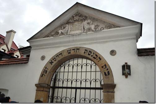 Remah cemetery Kazimierz