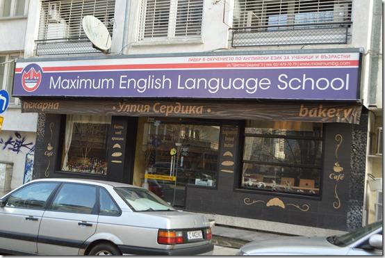Maximum English