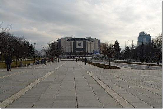 Park National Palace of Culture