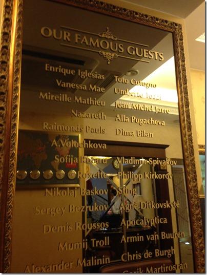 Ramada famous guests