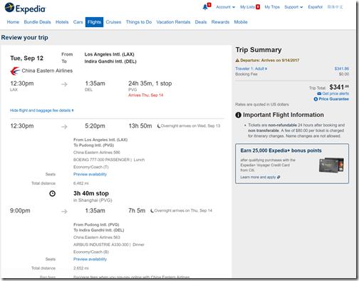 LAX-DEL $342 Expedia Sep12-Oct 4