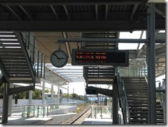 Athens Metro 252