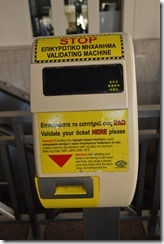 Metro ticket stamp
