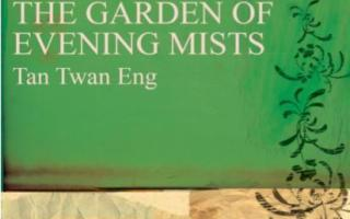 Book Review – The Garden of Evening Mists by Tan Twan Eng