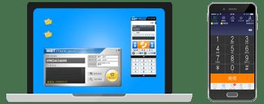 クラウド電話アプリ「MOT/TEL(モッテル)」プレミアムプラン商品画像