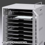 タブレット収納保管庫(10台収納)商品画像