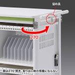 タブレット収納保管庫(前後扉仕様・ホワイト)商品画像