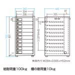 タブレット・スレートPC10台個別収納保管庫商品画像