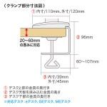 水平多関節液晶モニターアーム商品画像