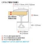 垂直液晶モニターアーム(机用・垂直)商品画像