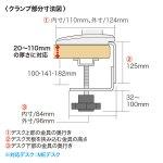水平垂直液晶モニターアーム(2面)商品画像