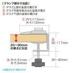 水平垂直液晶モニターアーム(机用・水平垂直・4面)商品画像