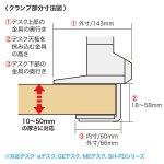 水平垂直多関節液晶モニターアーム(ブラック)商品画像