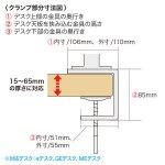 水平多関節液晶モニタアーム(H400・1面)商品画像