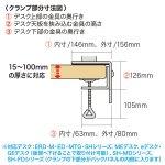 高耐荷重水平アーム(高さ700mm)商品画像