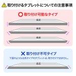11~13インチ対応iPad・タブレット用アーム商品画像