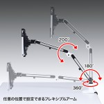 7~11インチ対応iPad・タブレット用アーム(クランプ式・2本アーム)商品画像