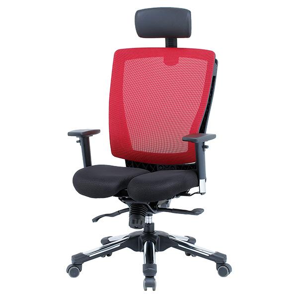 HARA Chair 健康メッシュチェア 上下可動肘付/ヘッドレスト付 レッド商品画像