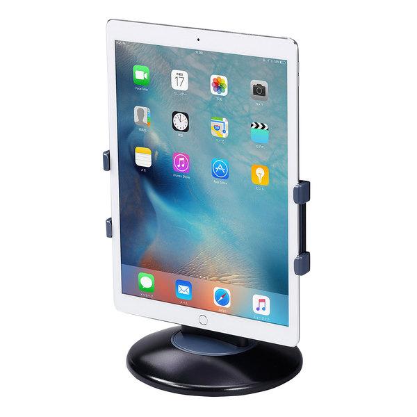 iPad・タブレットスタンド商品画像