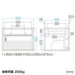タブレット収納保管庫(21台収納)商品画像