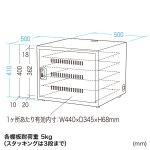 ノートパソコン収納キャビネット(5台収納)商品画像
