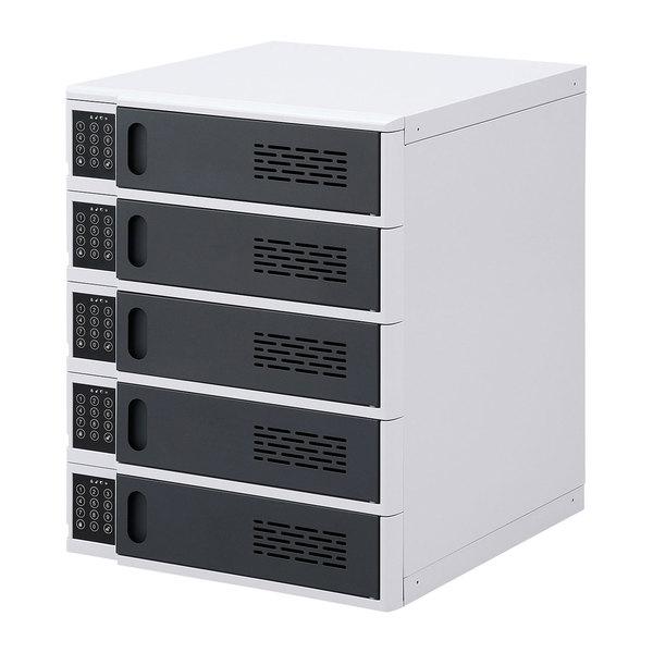 電子暗証番号ロック付き個別収納キャビネット商品画像