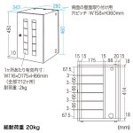 スマートフォン・小型機器収納保管庫(12台収納)商品画像