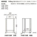 19インチマウントボックス(H1000・19U)商品画像