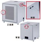 NAS・HDD・ネットワーク機器収納ボックス(H508mm)商品画像