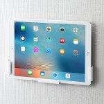 12.9インチiPad Pro用モニターアーム・壁面取付けブラケット