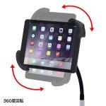 iPad・タブレット用キャスター付きスタンド(ホワイト)商品画像