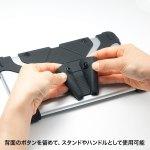 耐衝撃シリコンケース(7~8インチ・ブラック)商品画像