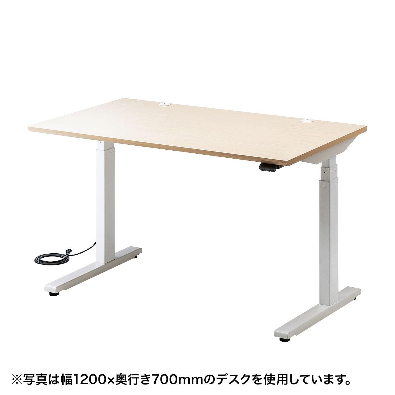 電動上下昇降デスク(W1400×D800mm・薄い木目)商品画像