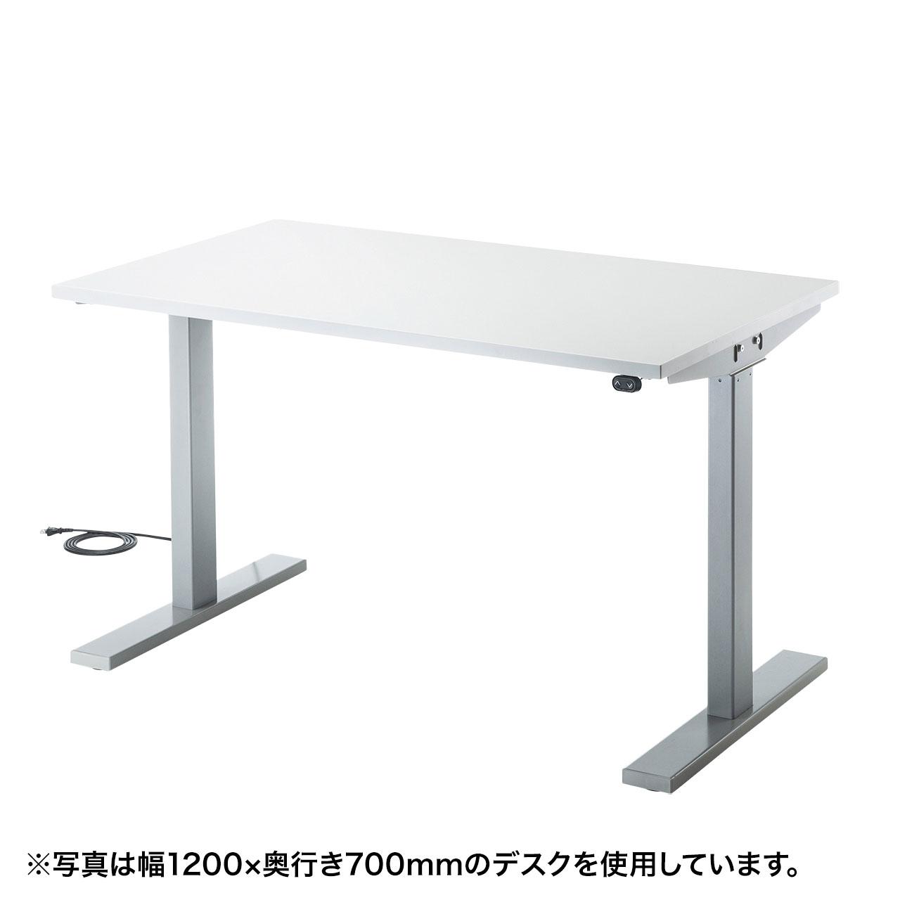 電動上下昇降作業台(W600×D700mm)商品画像