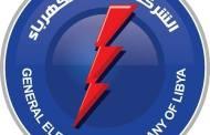 توفير حراسة ثابتة لغرف التشغيل والتحكم التابعة لشركة الكهرباء