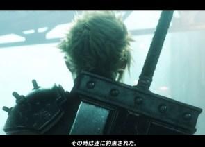 SCE公佈太七重製版!Final Fantasy VII Remake將優先於PS4登場