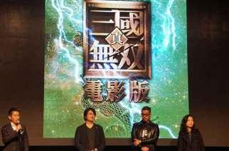 真三國無雙將改編真人版電影 預計2018上映
