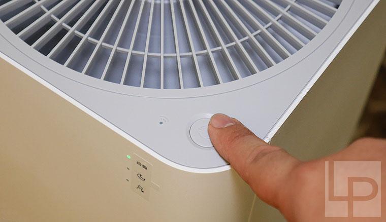 好空氣不必花大錢!台灣版小米空氣淨化器2、經濟版濾芯入手開箱 %E5%B0%8F%E7%B1%B3%E7%A9%BA%E6%B0%A3%E6%B7%A8%E5%8C%96%E5%99%A82-19