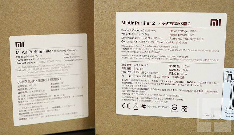 好空氣不必花大錢!台灣版小米空氣淨化器2、經濟版濾芯入手開箱 %E5%B0%8F%E7%B1%B3%E7%A9%BA%E6%B0%A3%E6%B7%A8%E5%8C%96%E5%99%A82-3