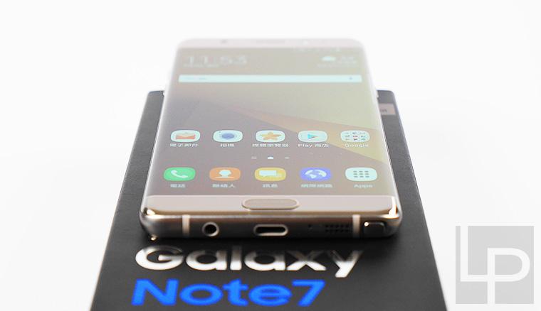 Samsung Galaxy Note 7各大電信方案整理(中華、遠傳、台哥大、台星、亞太) Samsung-Galaxy-Note-7-%E7%90%89%E5%85%89%E9%87%91-5