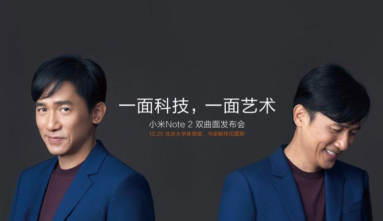 觀點/華碩花數千萬找孔劉有用嗎?談談手機品牌找代言人的功用與必要性