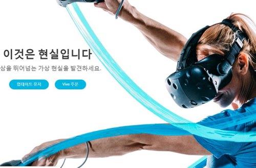 HTC Vive正式進軍南韓市場!與釜山市府簽訂合作備忘同時參加G-star電玩展
