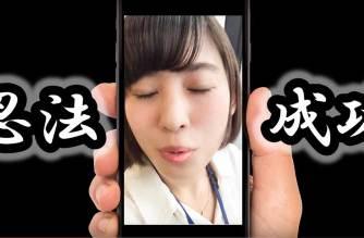 忍法Kiss顔風車:用這個偷拍kiss照片根本小菜一疊啊!
