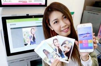 美圖與7 -ELEVEN合推美圖秀秀ibon印相服務,1/3前每天限量3000張免費印!