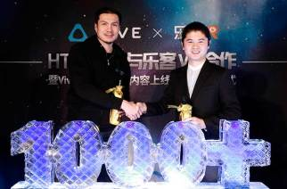 HTC發表Viveport Arcade線下體驗店解決方案!攜手中國樂客VR,年底進駐千家門市