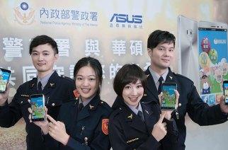 攜手警政署,華碩2017 ZenFone系列將預載警政服務App