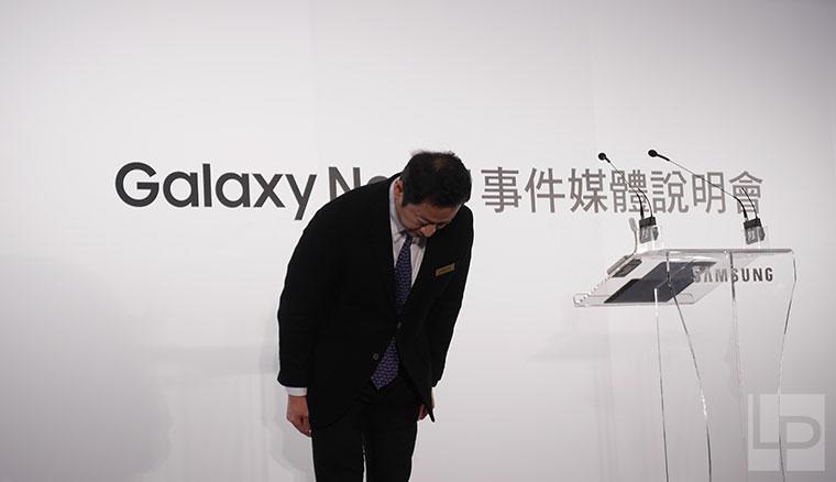 三星公布Note 7自燃原因與後續改善措施:未來將產品安全放在第一位、提供Note 7消費者新旗艦優惠購機方案