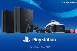 PlayStation公布TpGS 2017攤位優惠 3000台PS4 Pro限量販售 @LPComment 科技生活雜談